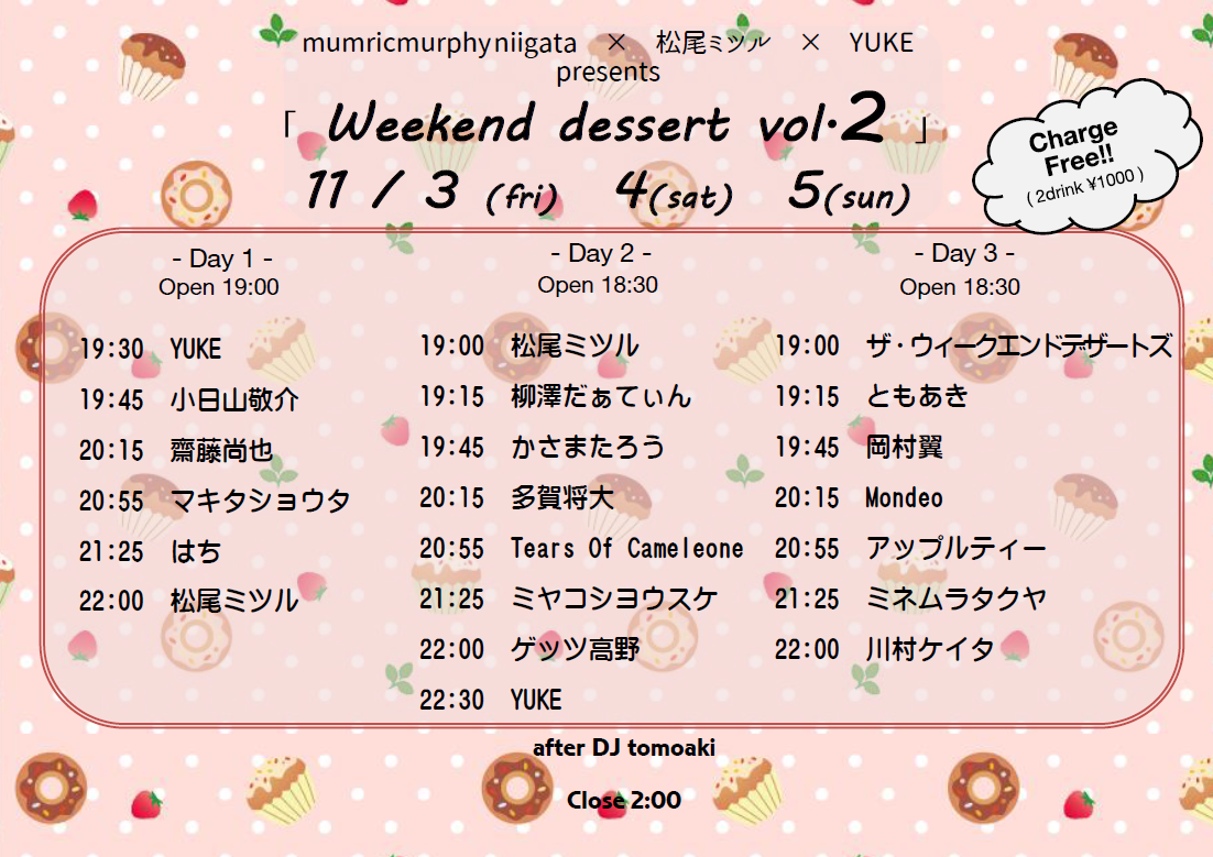 Weekend dessert vol.2 Day2