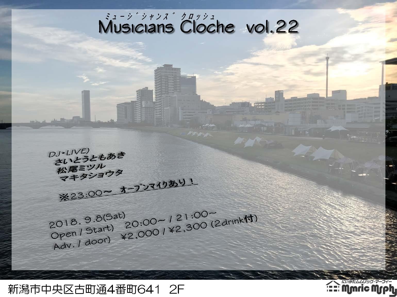 「Musicians Cloche vol.22」